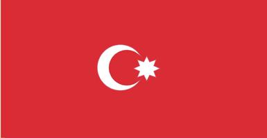 Bayraq Azərbaycan Xalq Cumhuriyyəti